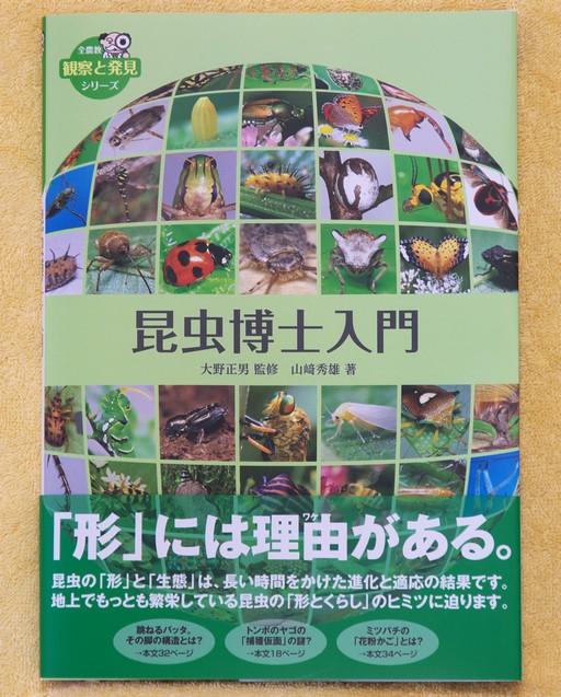Book_1407131